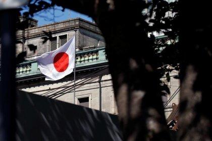 金融政策のレビュー必要、「日本化」懸念で進む欧米の議論を意識=1月日銀決定会合主な意見