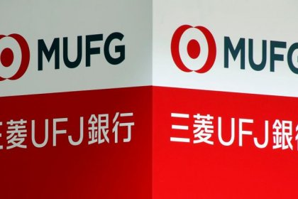 MUFG posts third-quarter net loss due to one-time charge on Indonesian unit, cuts outlook