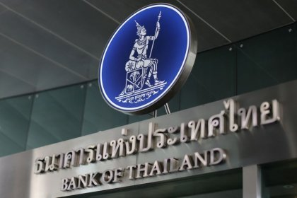 Thai GDP growth seen much lower than forecast this year - central bank minutes