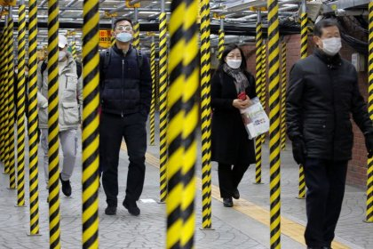 Coronavirus fears grip South Korea; China reports drop in new infections