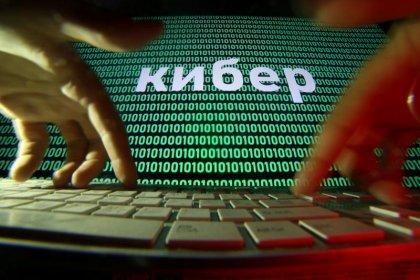 La Géorgie impute à la Russie une cyberattaque massive