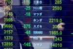 أسهم اليابان تغلق مستقرة وتنزل 8% في الأسبوع بفعل مخاوف اقتصادية