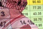 أسهم السعودية تهبط بعد رفع ضريبة القيمة المضافة لثلاثة أمثالها