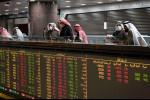 الكويت تتصدر خسائر أسواق الخليج، وبورصة مصر تنخفض بعد قفزة في إصابات كورونا
