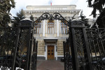 روسيا تزيد حصة الدولار واليورو بالاحتياطيات وتقلص اليوان في الربع/4