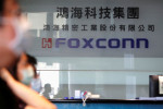 Exclusive: Apple supplier Foxconn to invest $1 billion in India, sources say