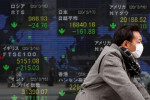 Asian shares reverse early gains, euro falls to one-week lows
