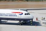 'Last chance' - Airlines demand UK quarantine alternative by end September