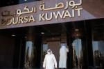 تراجع أسواق الخليج بقيادة الكويت وسط أداء ضعيف للقطاع المالي