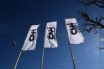 Cnh Industrial, improbabile finalizzazione scissione gruppo prima di gennaio 2022 - fonte