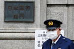 Exclusive: Bank of Japan to cut growth, inflation forecasts as pandemic pain persists - sources