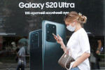 Samsung Elec sees profit decline on weak server chip demand after strong third-quarter earnings