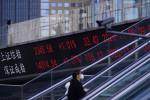 Índices acionários da China fecham em alta com recuperação do setor financeiro