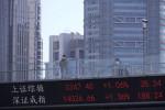 Índices acionários da China fecham em alta e registram ganhos na semana com dados favoráveis