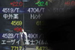 Asian shares hit record high as U.S. stimulus seen within reach