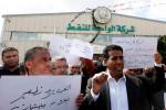 المؤسسة الوطنية الليبية للنفط: خفض إنتاج شركة الواحة نحو 200 ألف ب/ي للصيانة