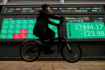 Asian stocks climb to record highs on Biden stimulus hopes