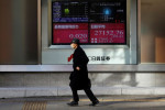 Asia shares unsettled by Wall Street swoon, short seller squeeze
