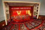 Explainer: What to expect from China's annual meeting of parliament