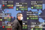 Borsa Tokyo in forte calo su impatto mercato obbligazionario