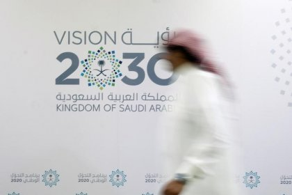 صندوق الاستثمارات السعودي: الاستثمار الخارجي سينمو تدريجيا