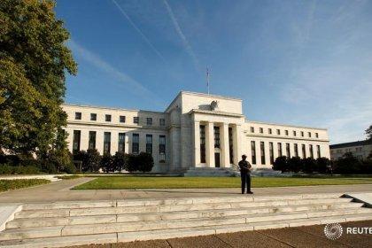ФРС все больше волнует слабая инфляция -- протокол заседания