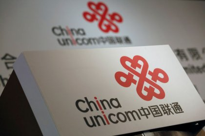 China Unicom's $12 billion ownership-reforms plan mired in confusion