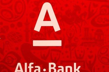 ФАС назвала сведения в письме Альфа-капитал о банках не соответствующими действительности