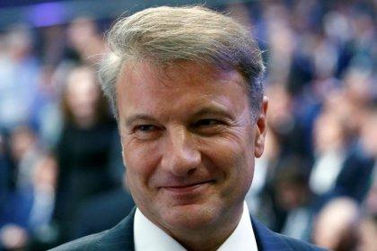 Апелляционный суд принял сторону Сбербанка в споре с Транснефтью на 67 млрд рублей - Интерфакс