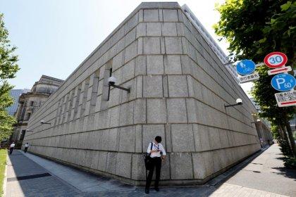 La Banque du Japon maintient sa politique, dissension au conseil