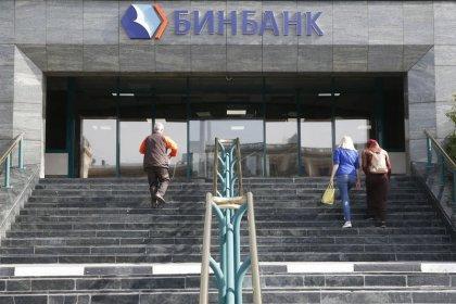 المركزي الروسي: بنك بي آند إن قد يحتاج مخصصات إضافية بنحو 350 مليار روبل