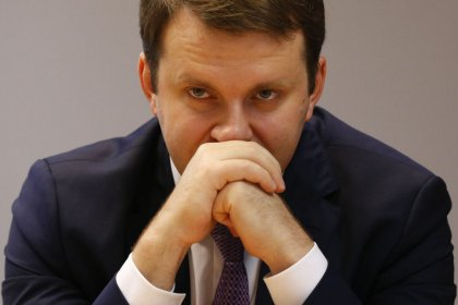 САММИТ РЕЙТЕР-Орешкин: Центробанку РФ все сложнее удерживать инфляцию в районе цели в 4%