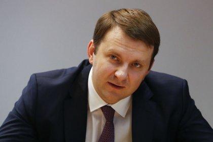 САММИТ РЕЙТЕР-Минэкономики РФ уговорило ЦБ смягчить требования к банкам при проектном финансировании