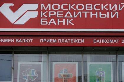МКБ видит угрозу для ликвидности из-за паники на рынке, но работает над этим
