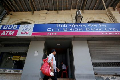 India bank hack 'similar' to $81 million Bangladesh central bank heist