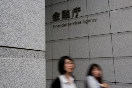 Japan's FSA finds regional banks incurred losses on foreign bond investments: source