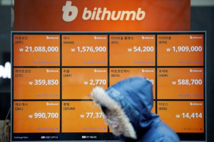 South Korea regulator flags better deal for cryptocurrency industry
