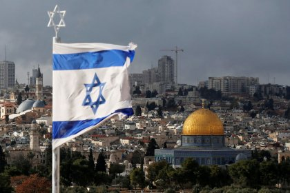 U.S. ready to open Jerusalem embassy in May -State Department