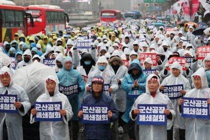 حصري- وثيقة: مصانع جنرال موتورز تنوي تسريح 5000 موظف في كوريا الجنوبية