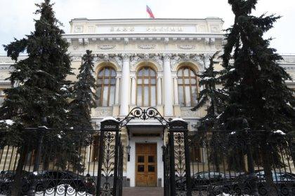 بنوك روسيا تربح 8.7 مليار دولار في الأشهر الأربعة الأولى من 2018