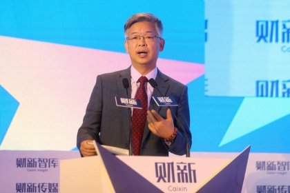 China central bank adviser calls for two-track financial opening