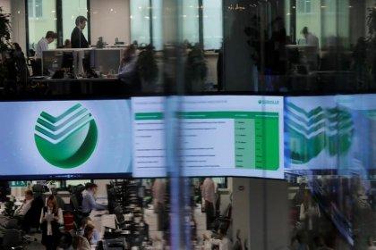 Сбербанк расстается с аналитиками, выпускавшими критические обзоры о Роснефти и Газпроме