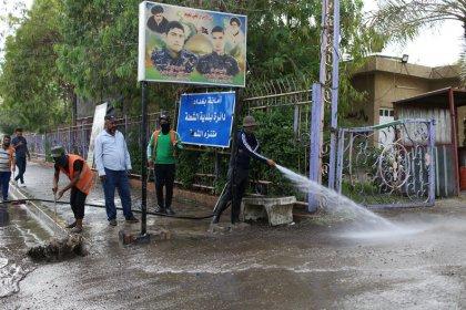 Ataque suicida en Bagdad deja al menos 4 muertos y 15 heridos