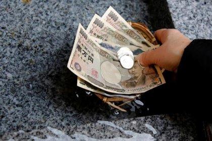 Иена отошла от максимума 2 недель к доллару на фоне примирительных слов КНДР