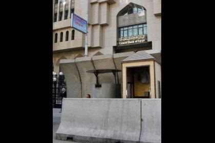 الدين الخارجي المصري يرتفع إلى 82.9 مليار دولار نهاية ديسمبر
