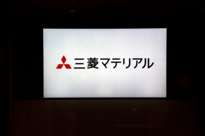 Mitsubishi Materials finds fresh cases of misconduct, loses certification