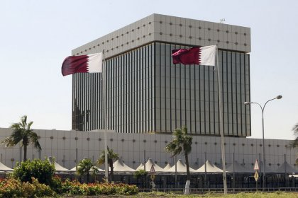 ЦБ Катара и Турции заключили соглашение о валютном свопе