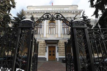 المركزي: احتياطي روسيا من الذهب 63.3 مليون أوقية في أول أغسطس