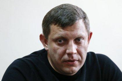 МИД РФ обвинил Киев в смерти Захарченко, Украина это отрицает