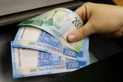 Russian ruble up on Friday trying to recover from 2.5 years low